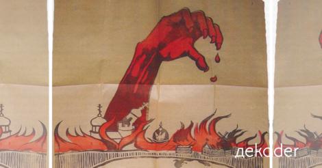 Der Russische Bürgerkrieg 1918 - 1921: Die vergessene Jahrhundert-Katastrophe