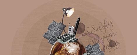 Schwerverbrecher als Altenpfleger – Bericht aus einer kalifornischen Haftanstalt
