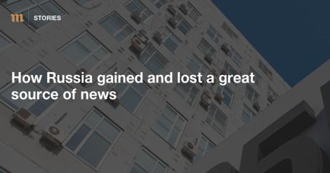 Russland und die Demontage der letzten unabhängigen Medien: Der Fall RBK