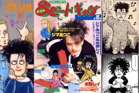 New Wave im Spiegel japanischer Mangas