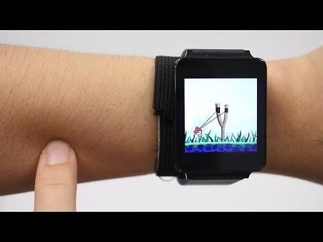 Fass mich bitte an – und steuere meine digitale Armbanduhr