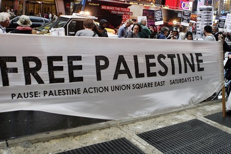 Criminalizing Activism Against Israeli Occupation
