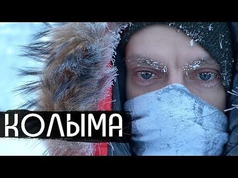 Kommunistische Verbrechen, Stalin-Nostalgie und fehlende Gedenkkultur: Kolyma – der Film