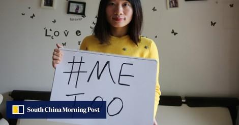 Solidarität für die inhaftierte chinesische #metoo-Aktivistin Sophia Huang