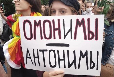 Das Schweigen der (nicht nur) russischen Intellektuellen zu Belarus